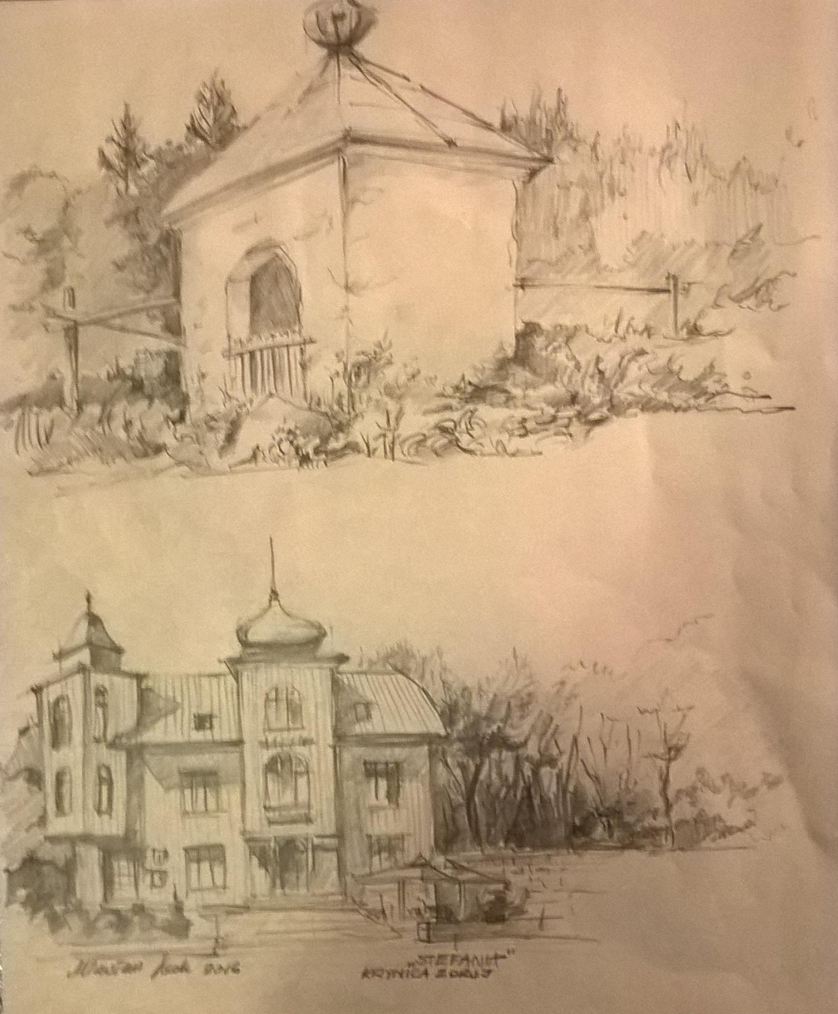Rysunek(12)